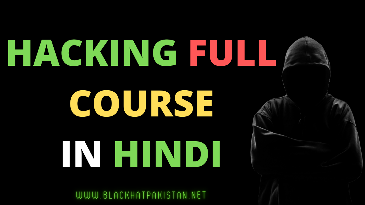 Hacking full course in Hindi