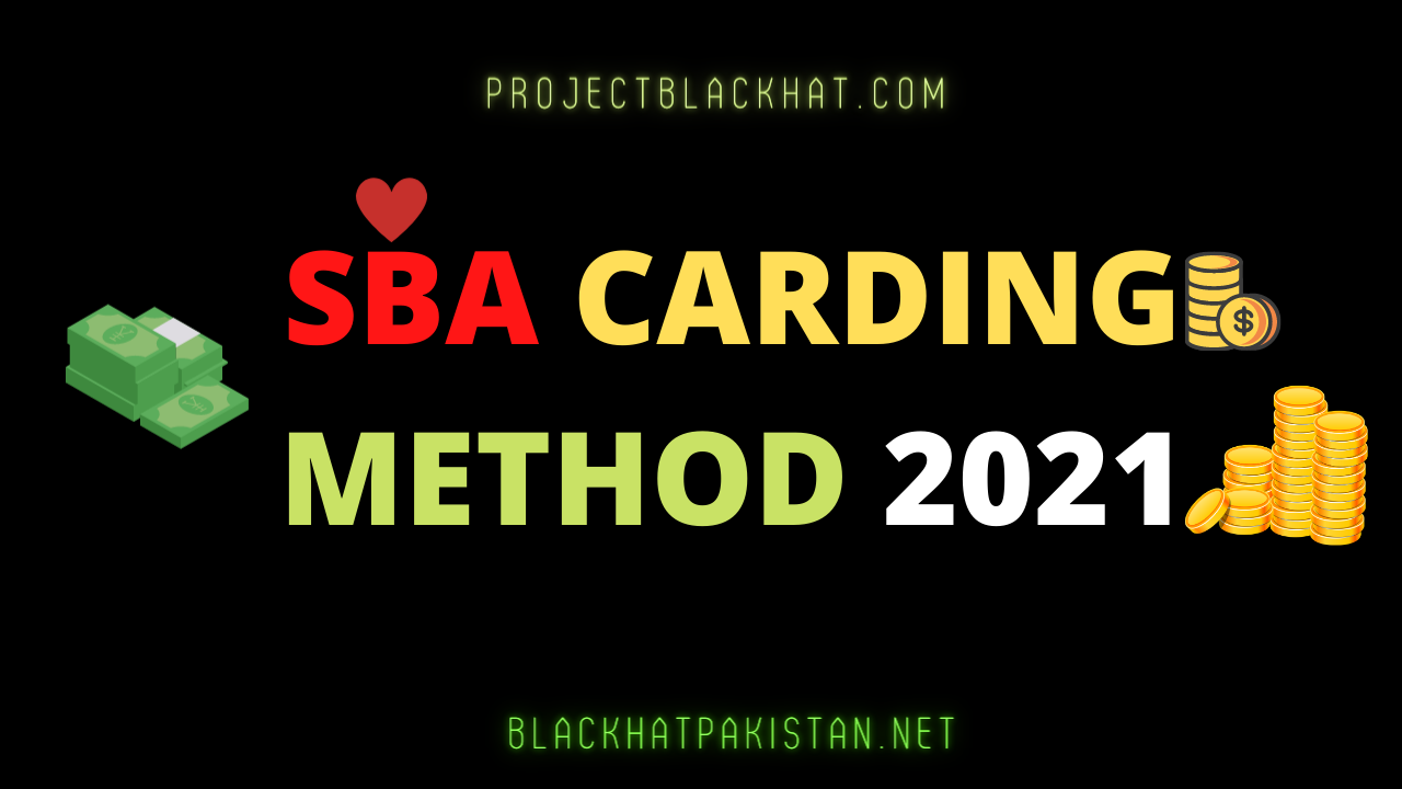 SBA Carding method 2021