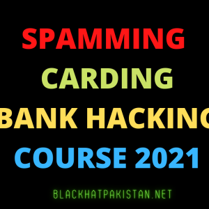 Spamming Course 2021